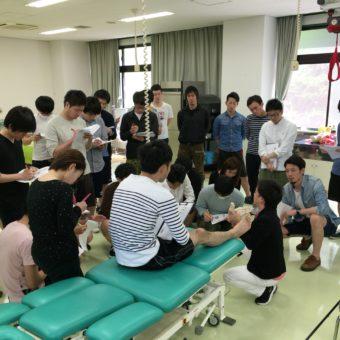 足部・足関節の勉強会のご紹介