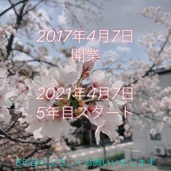 vol.82  「開業5年目を迎えて」